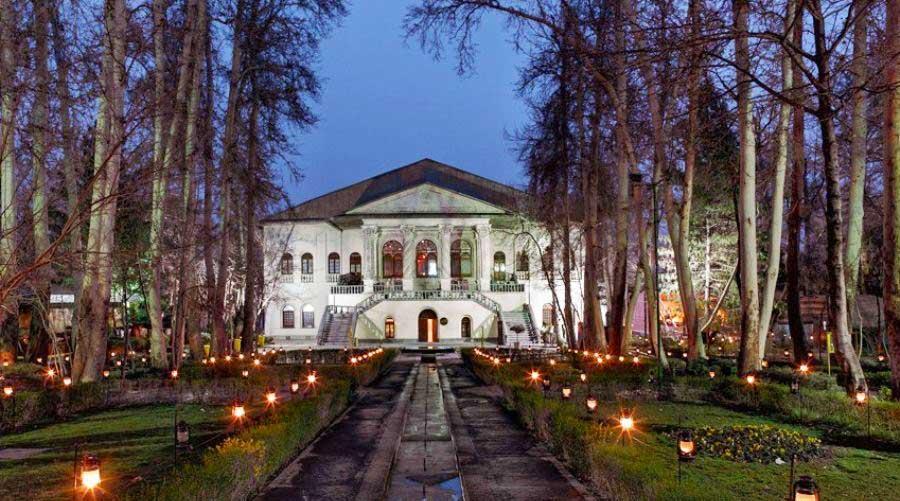 باغ فردوس تهران و موزه سینما