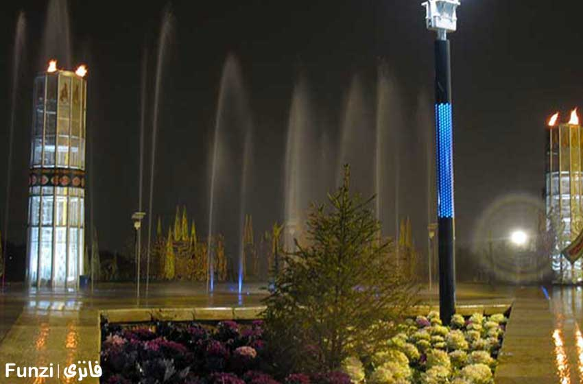 پارک آب و اتش برای شب گردی در تهران