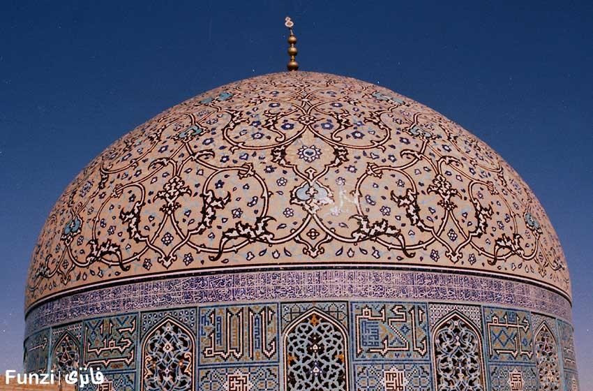 طرح گنبد مسجد شیخ لطف در اصفهان