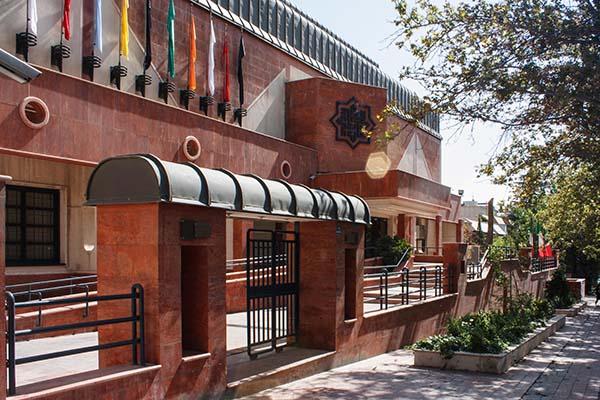 موزه امام علی در تهران