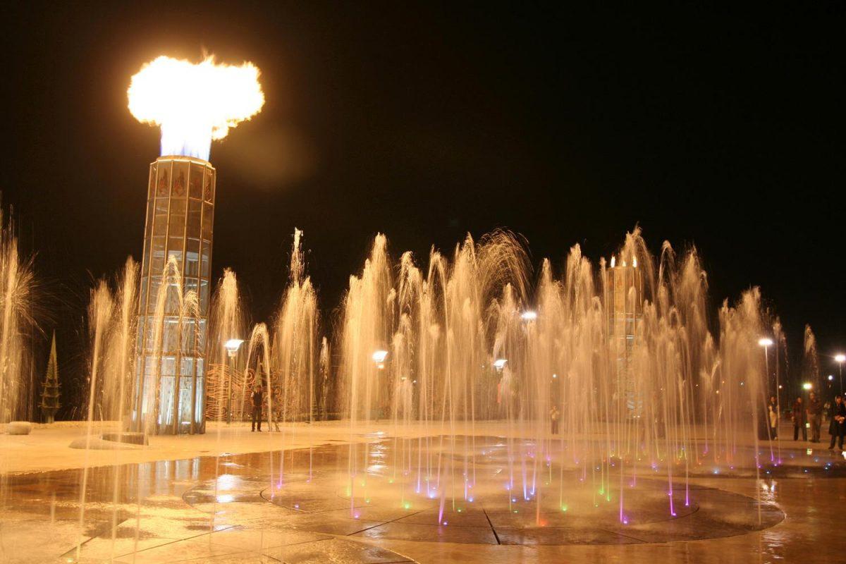 پارک آب و آتش