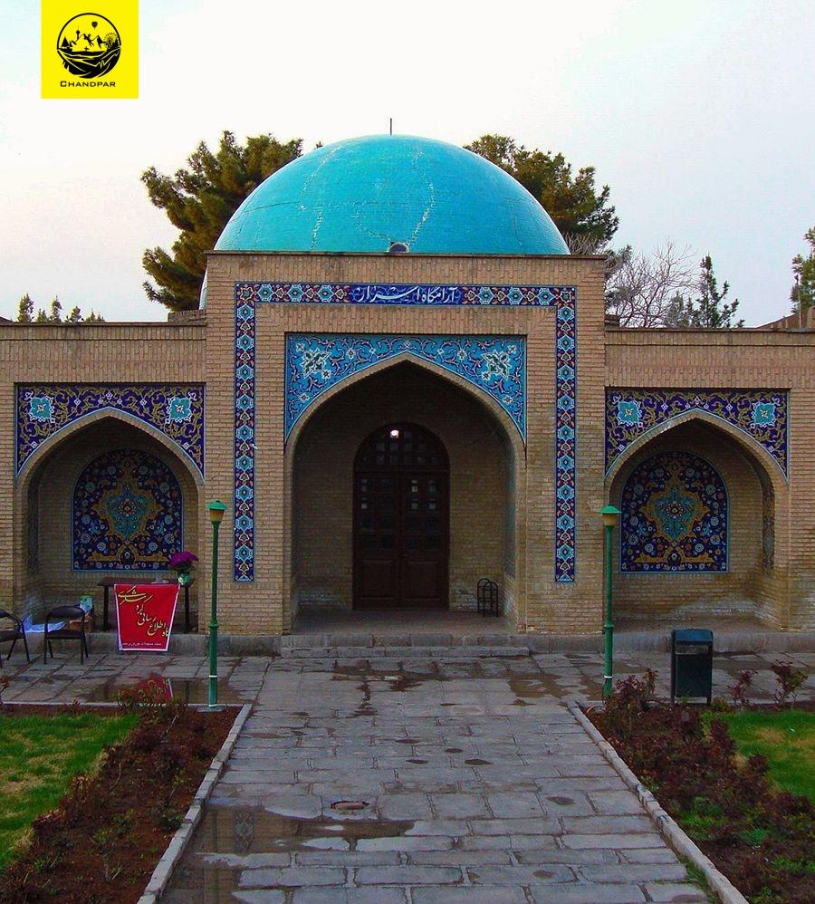 آرمگاه حاج ملا هادی سبزواری