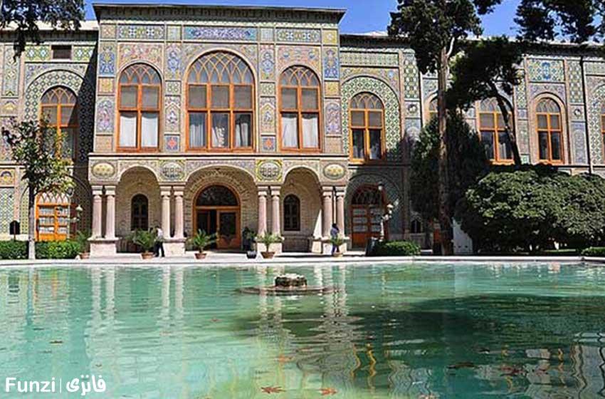 کاخ دیدنی گلستان در تهران