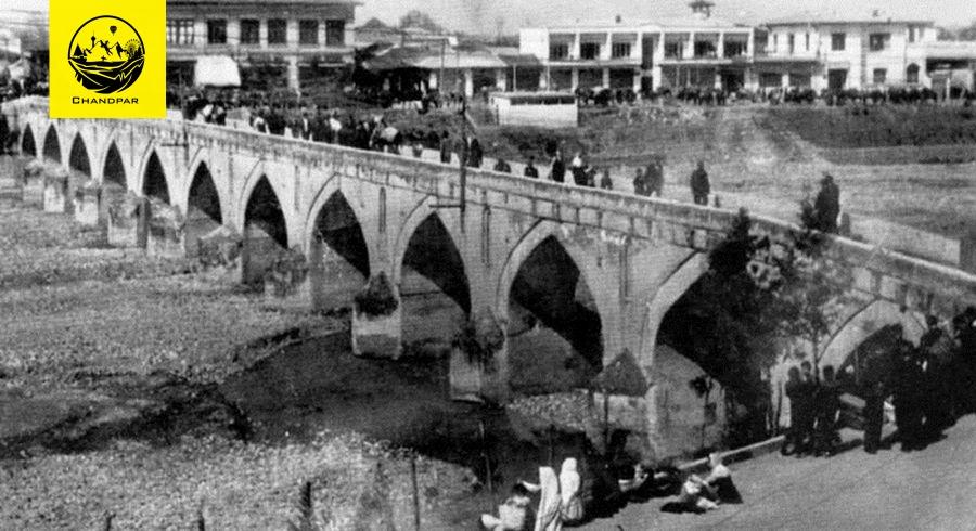 پل دوازده چشمه