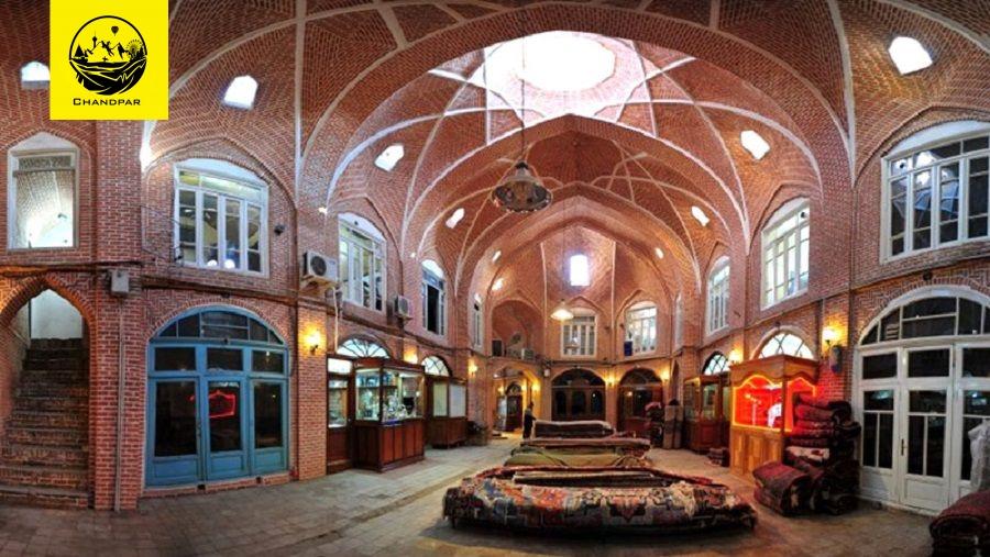 مجموعه تاریخی بازار تبریز