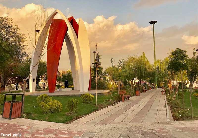 یادمان شهدای پازک بوستان