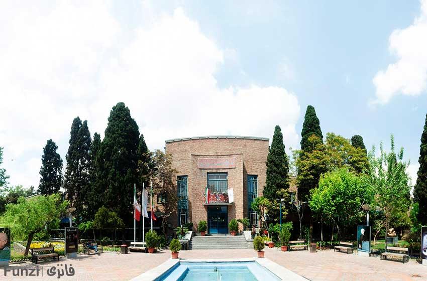 پارک هنرمندان تهران