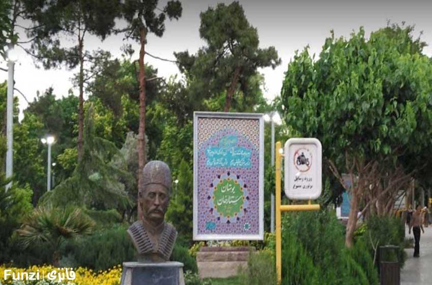 پارک ستارخان تهران