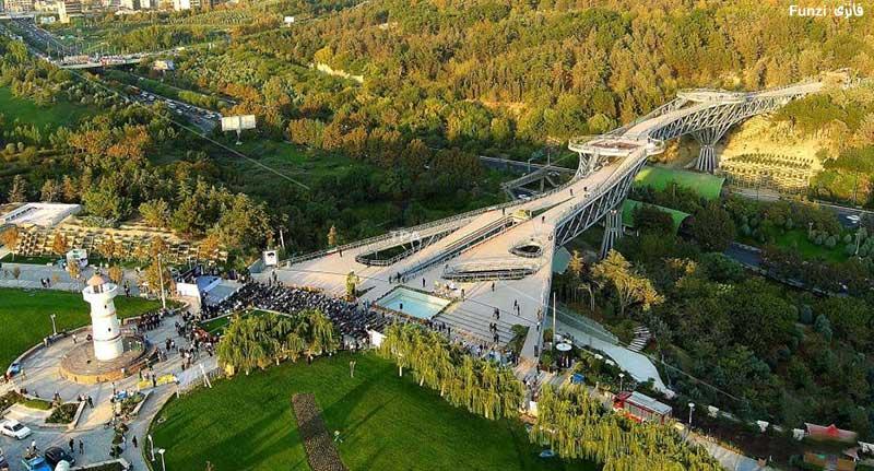 پل طبیعت و پارک آب و آتش
