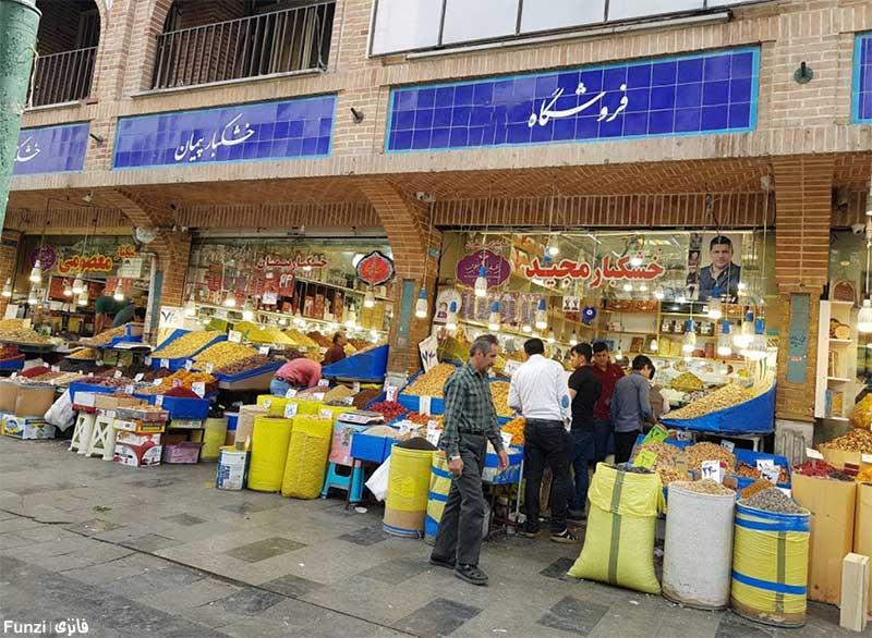 ساعت کاری فروشگاه های بازار بزرگ تهران