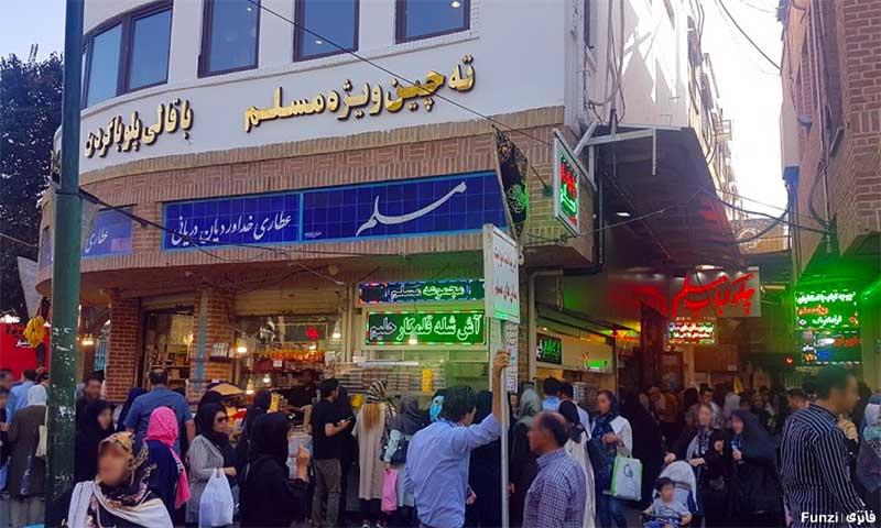 رستوران پر طرفدار مسلم در بازار بزرگ تهران