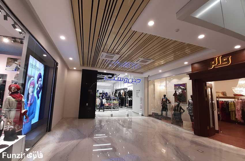 مرکز خرید سیوان سنتر تهرانپارس