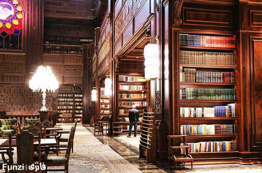 باغ کتاب رویایی ایران مال