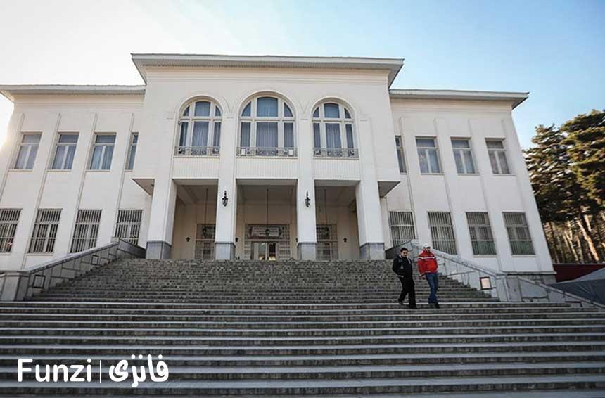 کاخ موزه سفید سعد آباد تهران