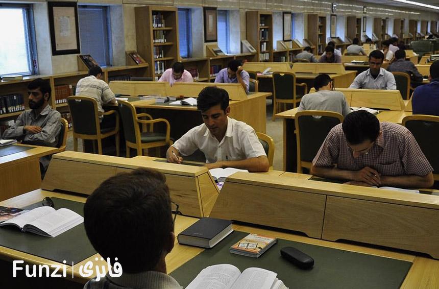 مقررات کتابخانه ملی تهران