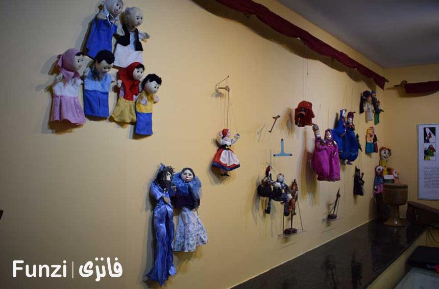 عروسک های نمایشی در موزه کودکی ایرانک
