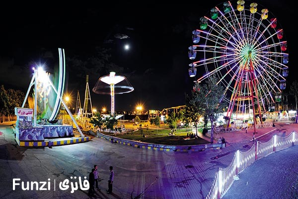 پارک ارم، یک جای تفریحی و دیدنی در تهران