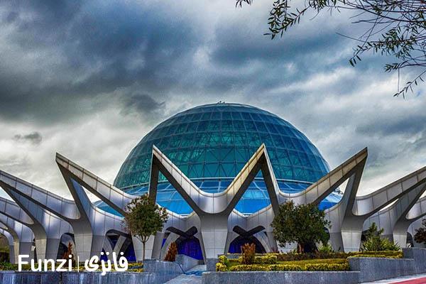 گنبد مینا | جاهای دیدنی تهران در نوروز