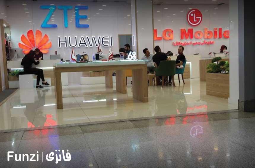 بازار موبایل ایران تهران