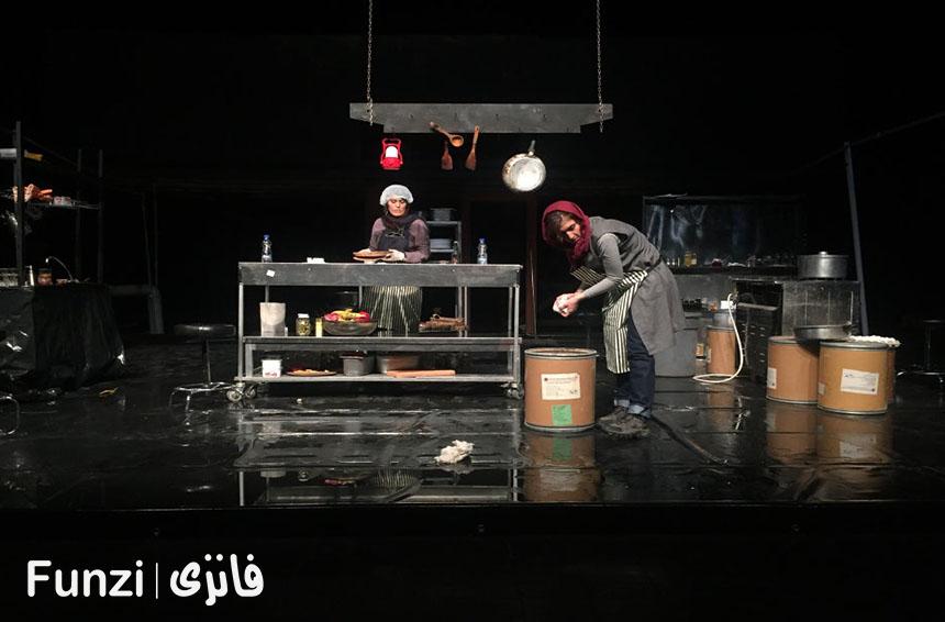 برنامه تالار حافظ تهران