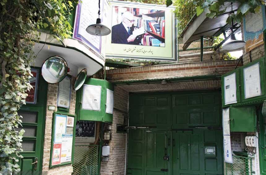 خانه موزه دکتر حسابی