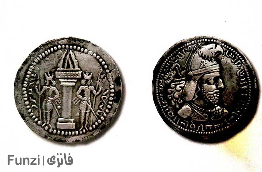 سکههای عصر ساسانیان | موزه سکه