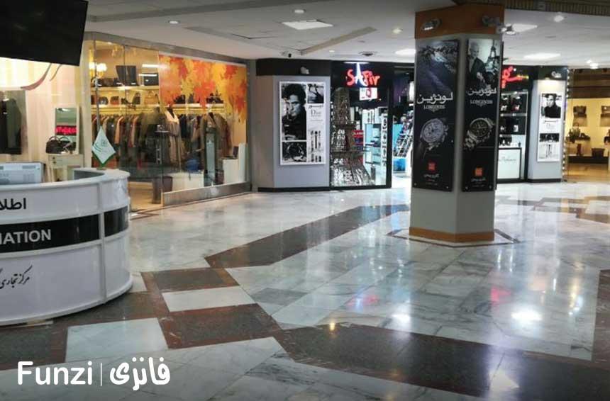 عکس مرکز خرید گلستان تهران
