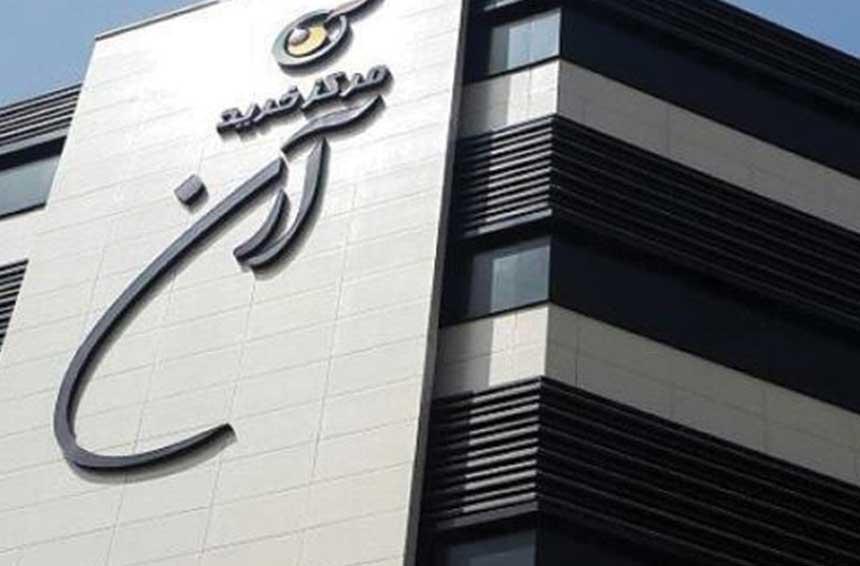 مرکز خرید آرن غرب تهران