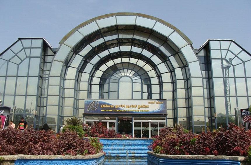 پاساژ بوستان تهران کجاست
