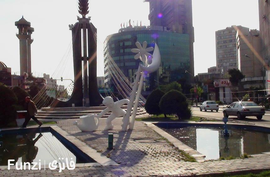 مرکز خرید پرنیان فاطمی تهران