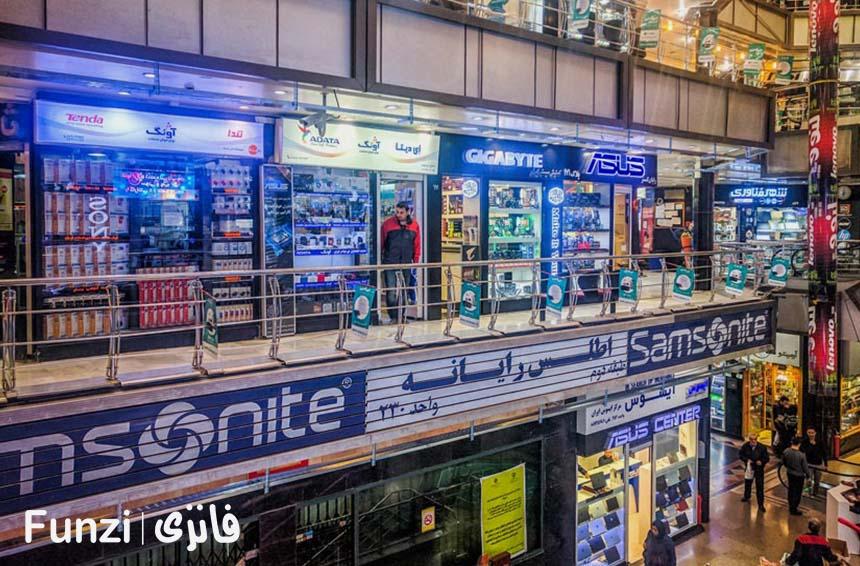 مرکز کامپیوتر ایران تهران