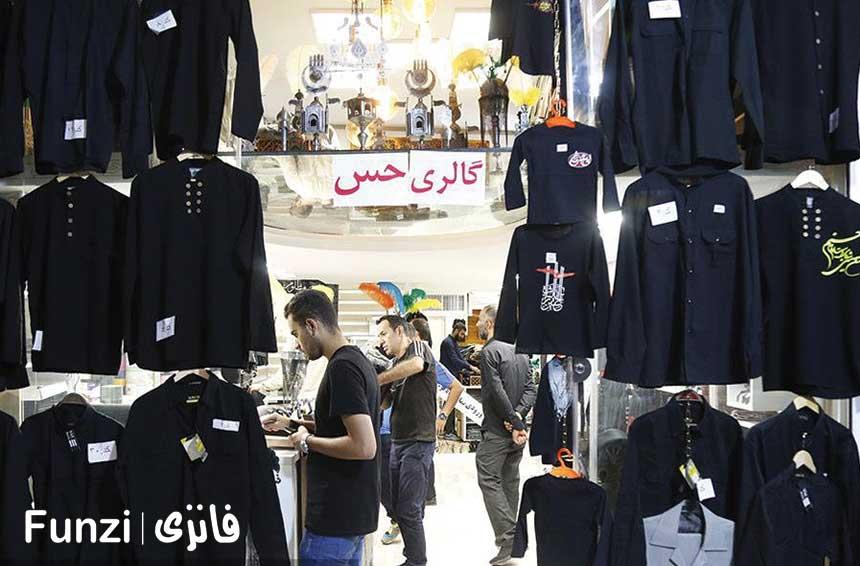 پیراهن مشکی پاساژ مهستان