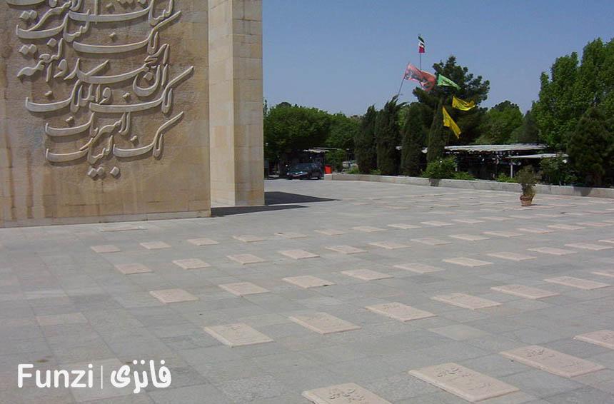 نقشه بهشت زهرا تهران funzi