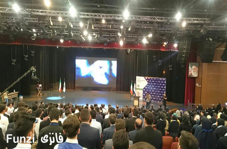 سینماهای فرهنگسرای بهمن funzi