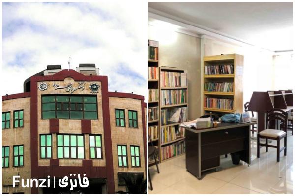 سرای محله قیام دشت منطقه 15 تهران funzi