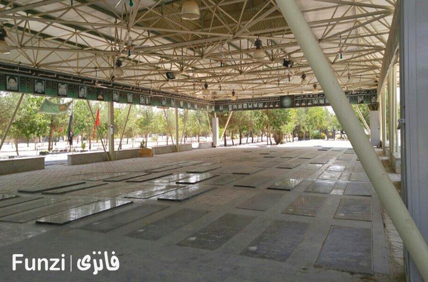 قطعه شهدای مسجد ارگ تهران