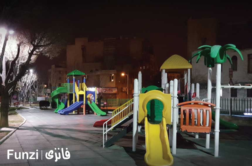 پارک شقایق نارمک فانزی
