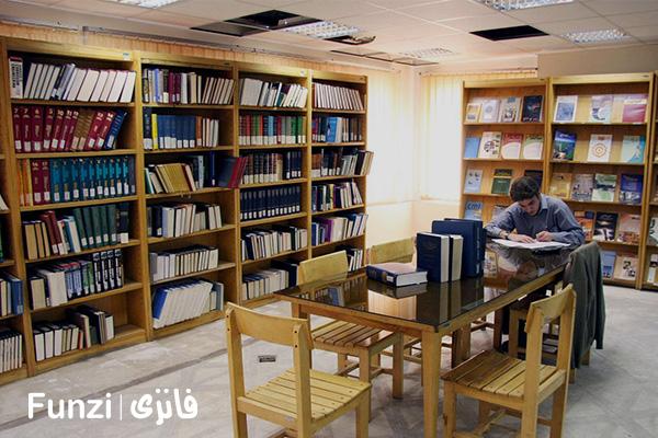 کتابخانه آزادشهر منطقه 21 تهران funzi