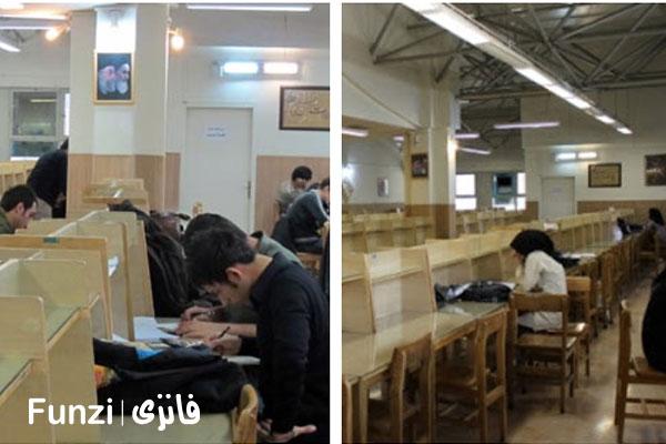 کتابخانه آفتاب منطقه 11 تهران فانزی