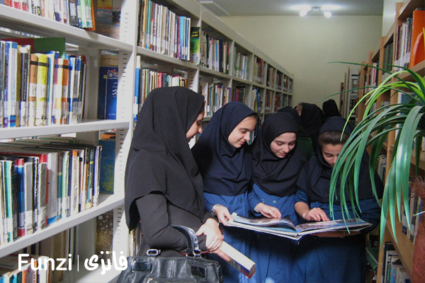 کتابخانه آیت الله کاشانی در منطقه 12 تهران فانزی