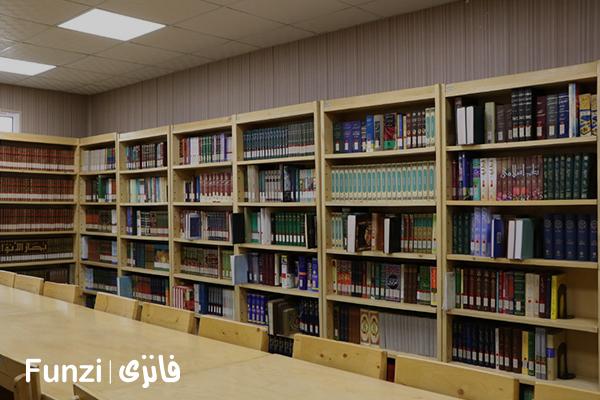 کتابخانه الزهرا منطقه 18 تهران فانزی