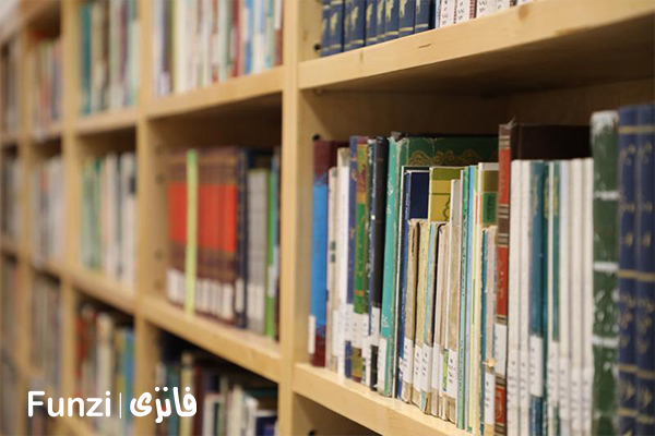 کتابخانه روح الله منطقه 13 تهران فانزی