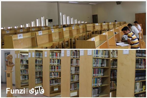 کتابخانه سرای محله شوش منطقه 15 تهران فانزی