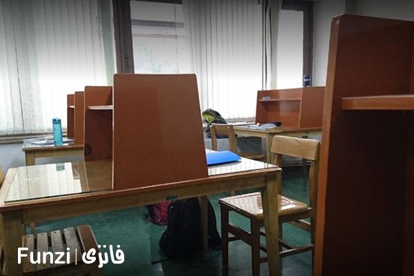کتابخانه سرو منطقه 6 تهران funzi
