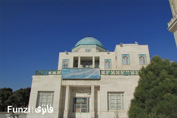 کتابخانه سیدالشهدا منطقه 22 تهران funzi