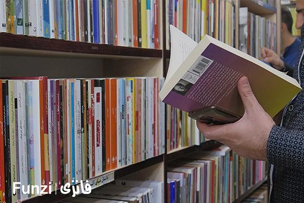 کتابخانه شهید سلیمانی منطقه 18 تهران فانزی