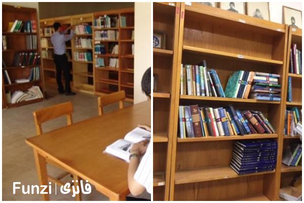 کتابخانه شهید پرستویی منطقه 16 تهران funzi
