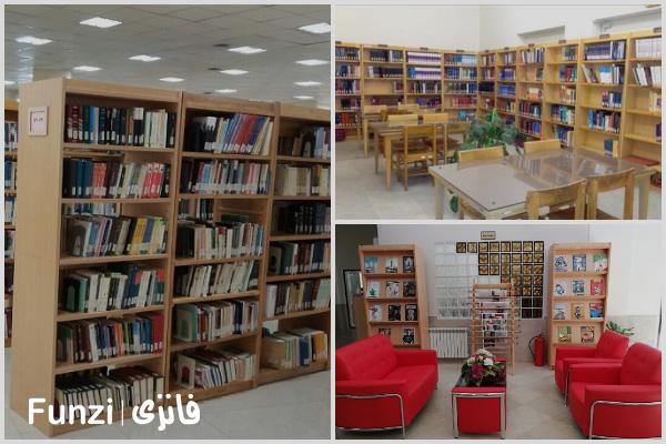 کتابخانه شیخ کلینی منطقه 20 تهران فانزی