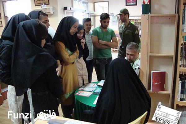 کتابخانه علامه امینی منطقه 3 تهران فانزی