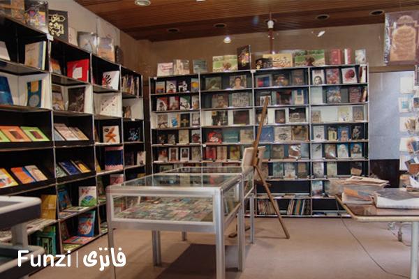 کتابخانه فرهنگسرای نیاوران منطقه 1 تهران funzi
